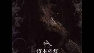 Mucc - Rojiura Boku To Kimi E