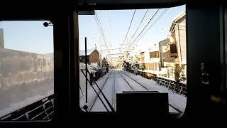 [新コーナー]雪の日の急行 前面展望part01 笹塚駅→明大前駅