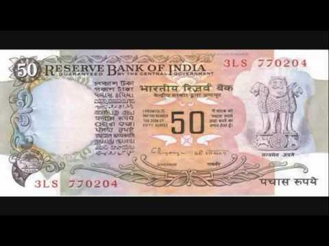 आपके पास ऐसा 50 रू. का नोट है......?? तो आपको 2 लाख 52 हजार रूपये मिल सक्ते है....??