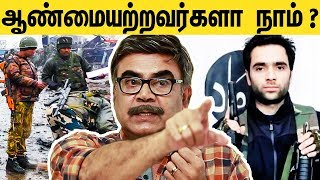 Thalaivasal Vijay Interview About Pulwama terror attack