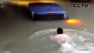 江苏无锡:轿车失控坠河 小伙赤膊下水救人  《中国新闻》CCTV中文国际 - YouTube