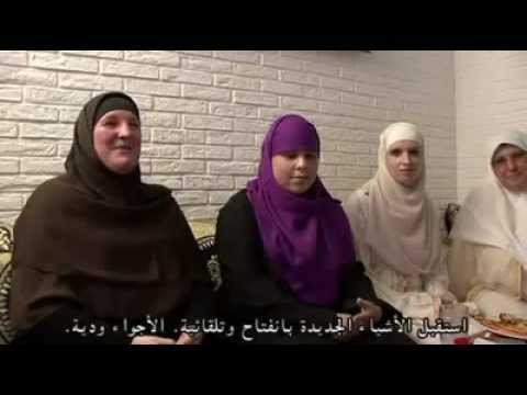 RTi: Holland women convert to Islam