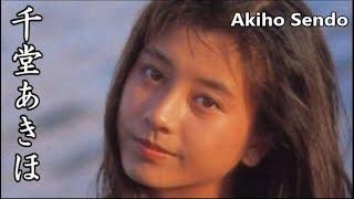 千堂あきほの画像集です。(せんどうあきほ)Akiho Sendoは兵庫県尼崎市...