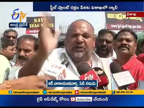 R Narayana Murthy Support Employees protest at Vizag