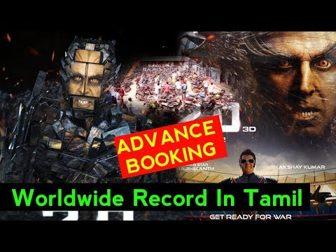Robot 2.0 Movie Advance Booking Biggest Record
