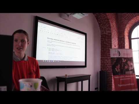 Екатерина Антакова - Python Workshop #4. Использование библиотеки Pandas для анализа данных