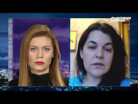 Что знает журналист, записавшая предсмертное интервью Вороненкова