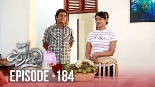 Thoodu | Episode 184 - (2019-10-31) | ITN Thumbnail