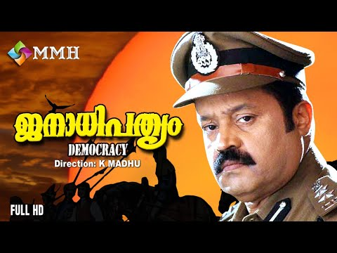 Malayalam Full movie | Super hit  Cinema|...