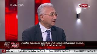 حجازي: العلاقات المصرية - الألمانية تتطور بشكل كبير