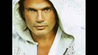 Aslaha Betfre2 (Club Remix)- Amr Diab