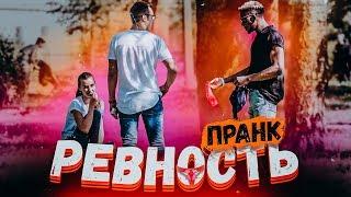 РЕВНОСТЬ ПРАНК / Реакция парня на любовника своей девушки / Вджобыватели и Энтони Шоу
