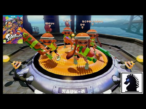 Wii U Splatoon - Global Test Fire - Session #1
