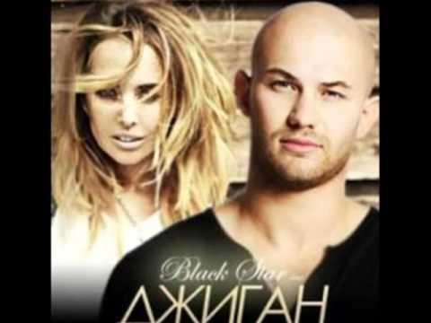 Dzhigan & Zhanna Friske - Ty ryadom (DJ STYLEZZ Remix)