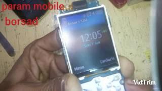 Samsung E2252 zero