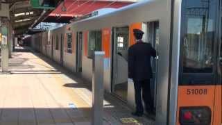 東武東上線 朝霞台駅 車掌の発車メロ扱い Tokyo Trains Conductor