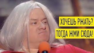 Этот выпуск приколов порвал зал - Кошевой Зеленский Вечерний Квартал Лучшее!