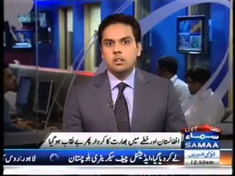 India is behind terrorists activities in Pakistan:Chuck Hagel