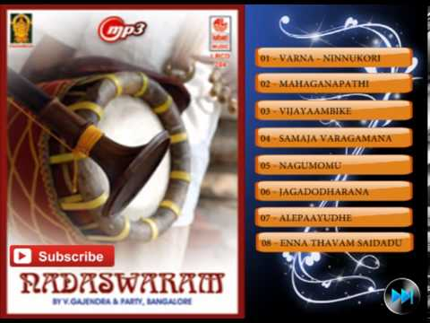 Kannada Karaoke Songs | Nadaswaram Instrumental Songs | V Gajendra