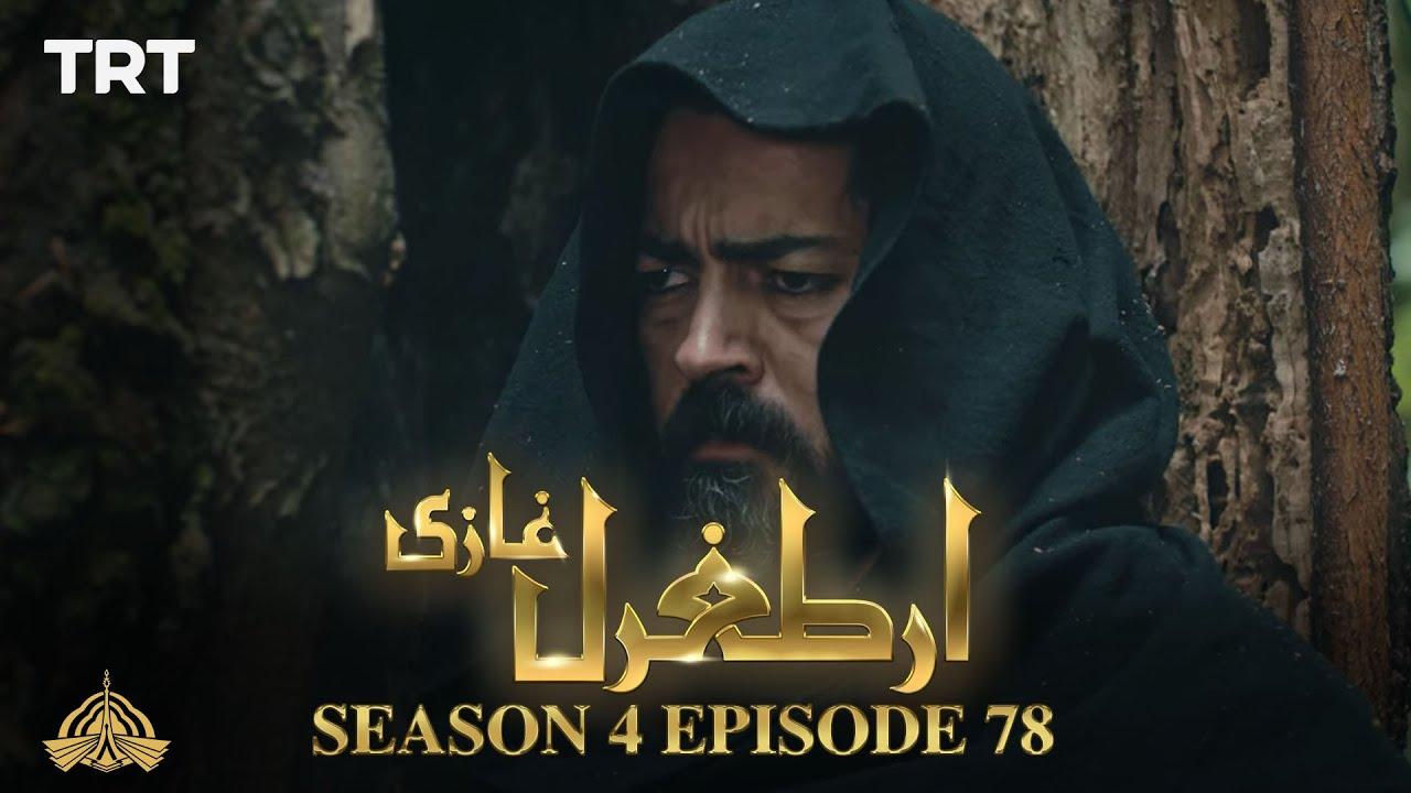 Ertugrul Ghazi Urdu | Episode 78| Season 4