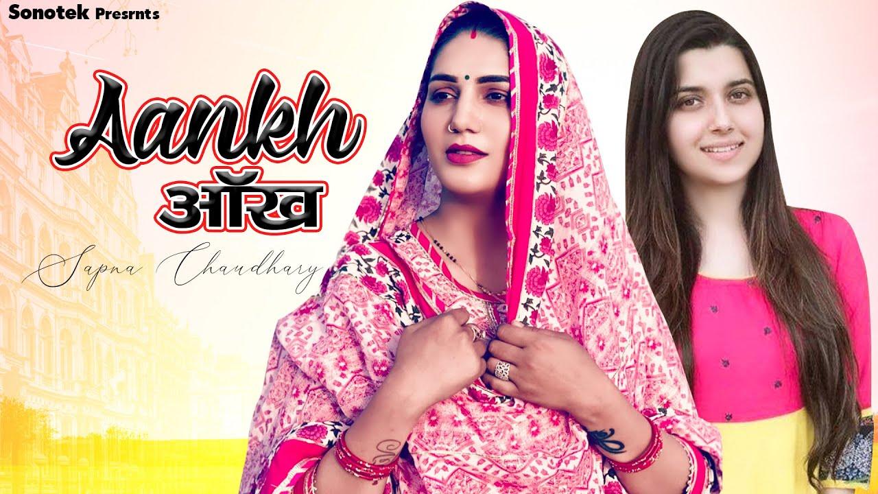 AANKH | #SapnaChaudhary | #MuskanPassi| #2021 | New Haryanvi Songs 2021 | Haryanvi Hits