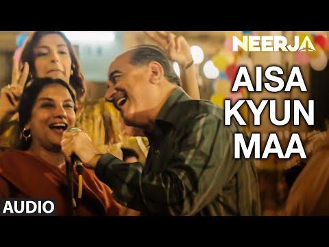AISA KYUN MAA Full Song (Audio) | NEERJA | Sonam Kapoor | Prasoon Joshi | T-Series