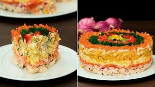 """Украса за празничната маса! Салата """"Фантазия"""" за ценители на вкусни и красиви ястия!"""