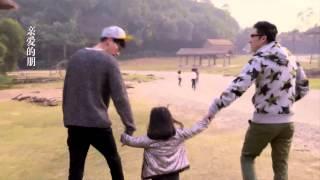 《爸爸去哪儿》告别MV 小虎队《骊歌》泪弹来袭