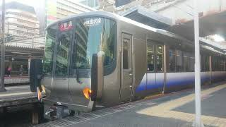 【4K】関空快速運用!、HE401編成天王寺駅発車!!