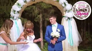 Свадьба в ПАРМЕ Анжелики и Андрея