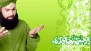 Aye Sabz Gumbad Wale By Alhaj Mohammed Owais Raza Qadri