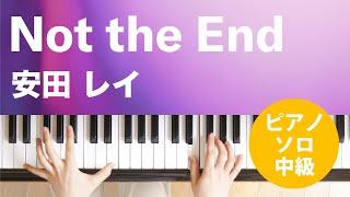 Not the End / 安田 レイ : ピアノ(ソロ) / 中級