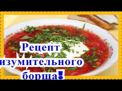 Рецепт самого вкусного блюда на Землеиз YouTube · Длительность: 3 мин25 с