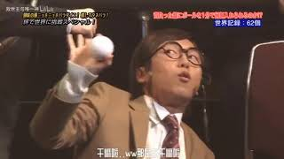 【声優】おふざけが好きすぎる木村良平と寺島拓篤w 木村良平 検索動画 1