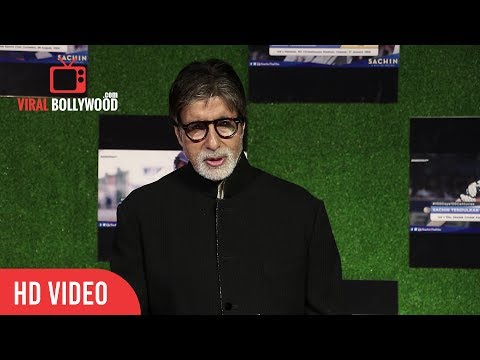 Amitabh Bachchan Review on Sachin A Billion Dreams | Sachin Tendulkar