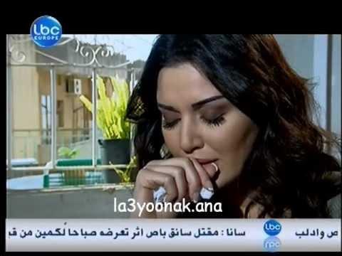 Al Sajeena 6 المسلسل اللبناني السجينة الحلقة