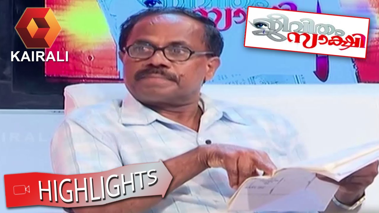 Jeevitham Sakshi 12 06 2015 Highlights