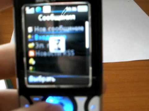 Sony ericsson k550i белый экран после падения