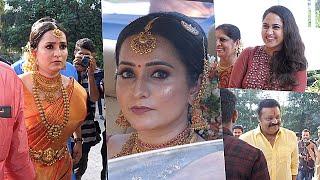 Bhama Marriage Video | Actress Bhama Wedding Entry | Suresh Gopi | Miya