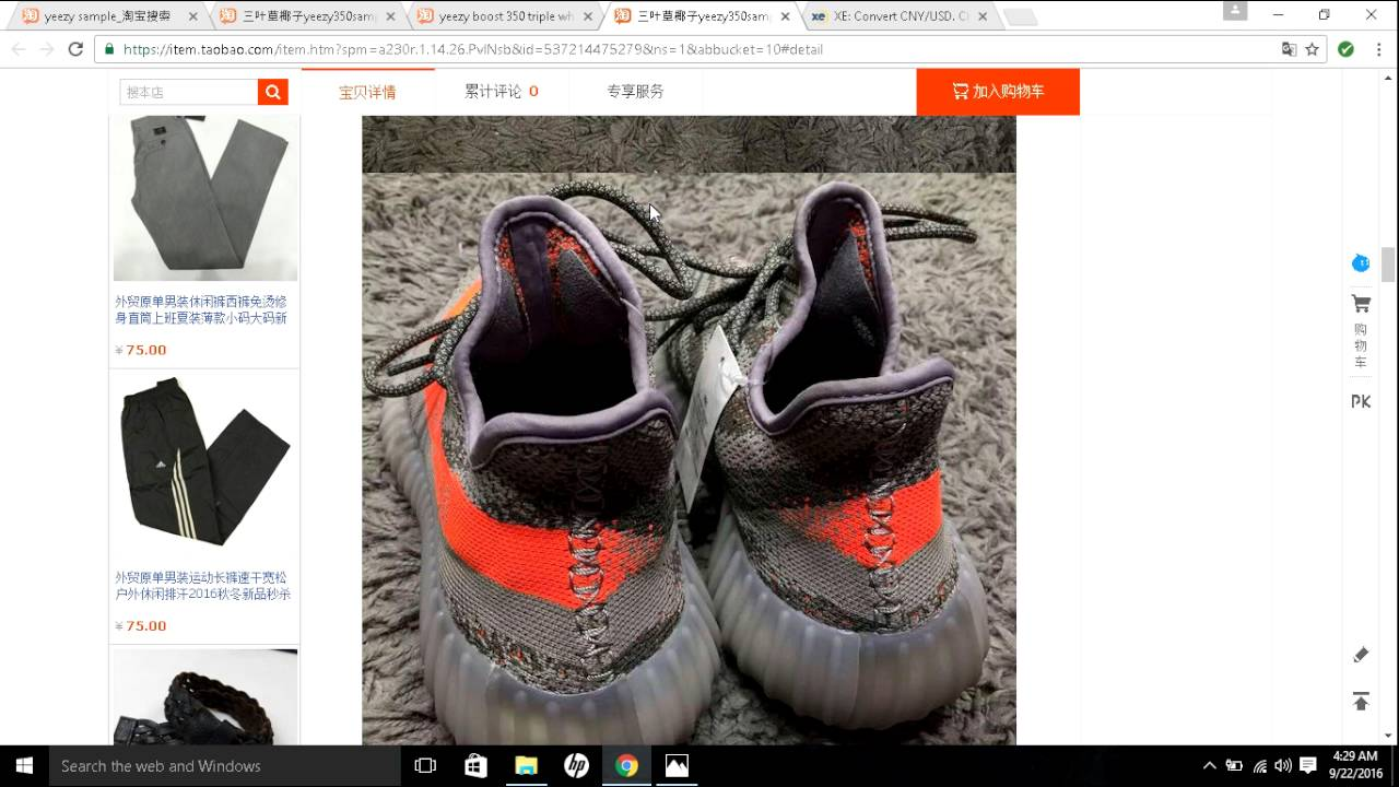 cd48228ea3d0d Is This Yeezy Boost 350 A Sample Pair or Is It Fake  Need Feedback ...