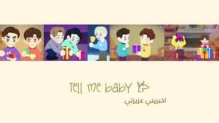 Download SUPER JUNIOR - Tell Me Baby (하얀 거짓말) Arabic Sub مترجمة