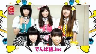 COOL JAPAN・ポップカルチャーの祭典「@JAM」(アットジャム)。 2011.11...