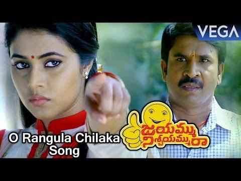 Jayammu Nischayammu Raa Movie Songs || Osaari Itu Choode Song Trailer