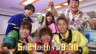 Mashin Sentai Kirameiger- Episode 1 And 2 Director's Cut Preview  English Subs