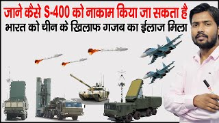 About S-400 Missile System | Russia plans to deliver S-400 missile systems to India | Akash Missile