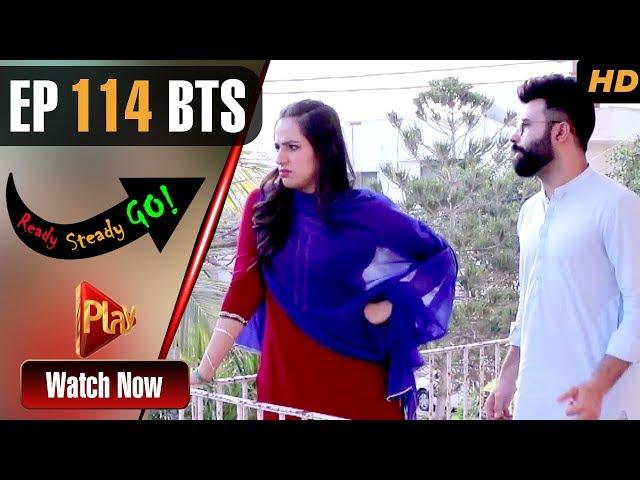 Ready Steady Go - Episode 114 BTS | Play Tv Dramas | Parveen Akbar, Shafqat Khan | Pakistani Drama