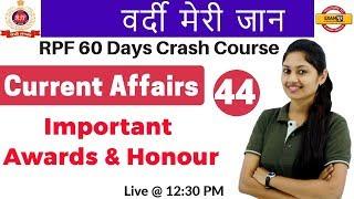 Class 44 || # RPF | वर्दी मेरी जान |Current Affairs|| Important Awards & Honour ||by Sonam ma'am