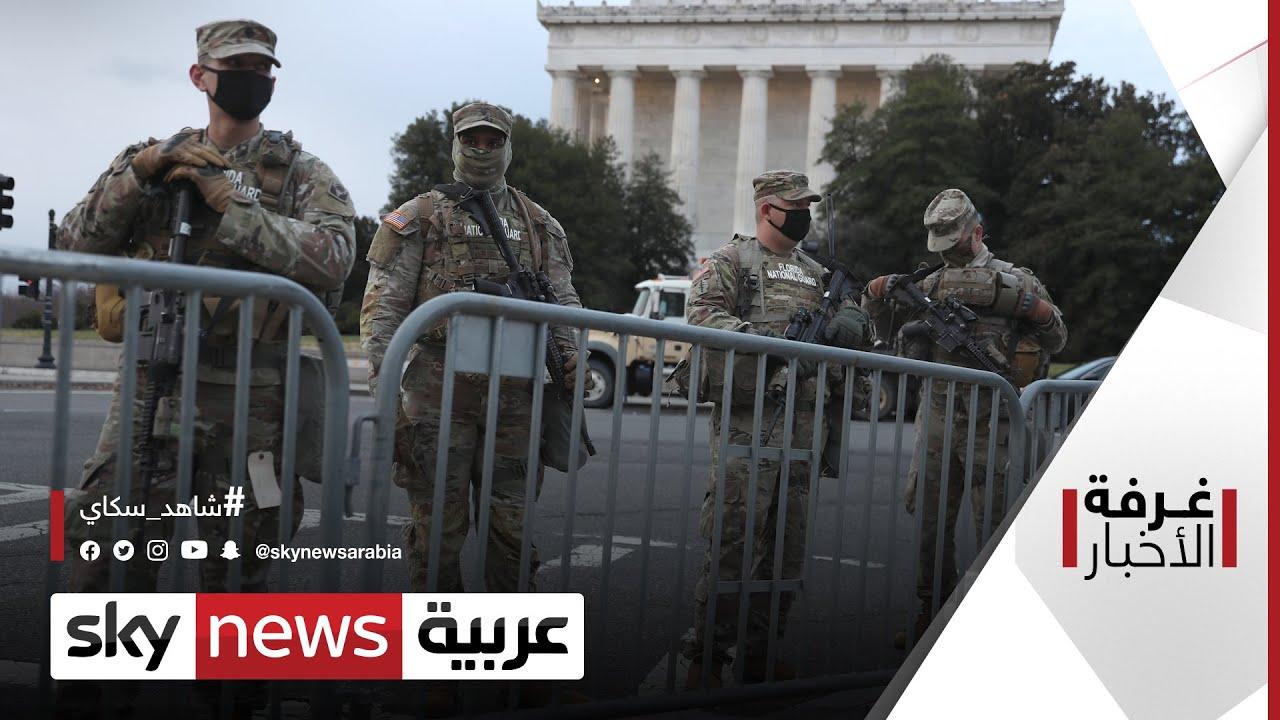 الرئاسة الأميركية.. تحديات التنصيب في زحمة الإجراءات | غرفة الأخبار  - نشر قبل 10 ساعة