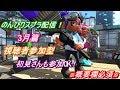 熟女に交渉 青山愛 - YouTube