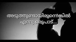 Good Malayalam Quotes Free Music Download